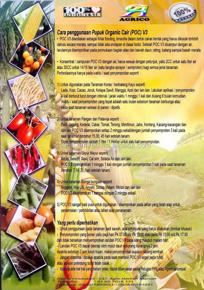 Indonesia Liquid Organic Fertilizer, Indonesia Liquid