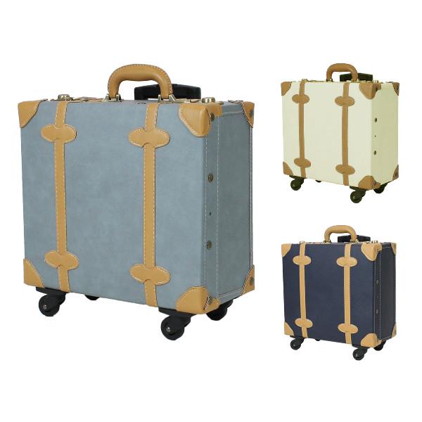 Faraway Luggage Wheels Wholesaler Case Travelling Vintage Carry ...