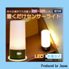 Lightweight and Innovative portable led lamp for the security , disaster , easy to use
