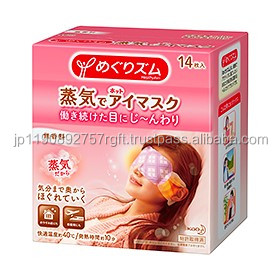 Kao Megrhythm comfortable disposable relaxing hot steam eye mask for beauty care