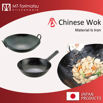 Carbon Iron Material Raw YAMADA Chinese Wok One Handle Or Double Handle Type