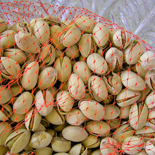 GRADE A PISTACHIO NUTS/PROMOTION PRICE THAILAND