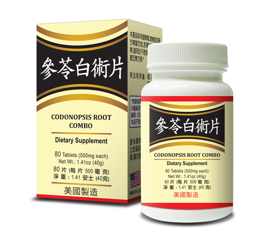Codonopsis Root Combination