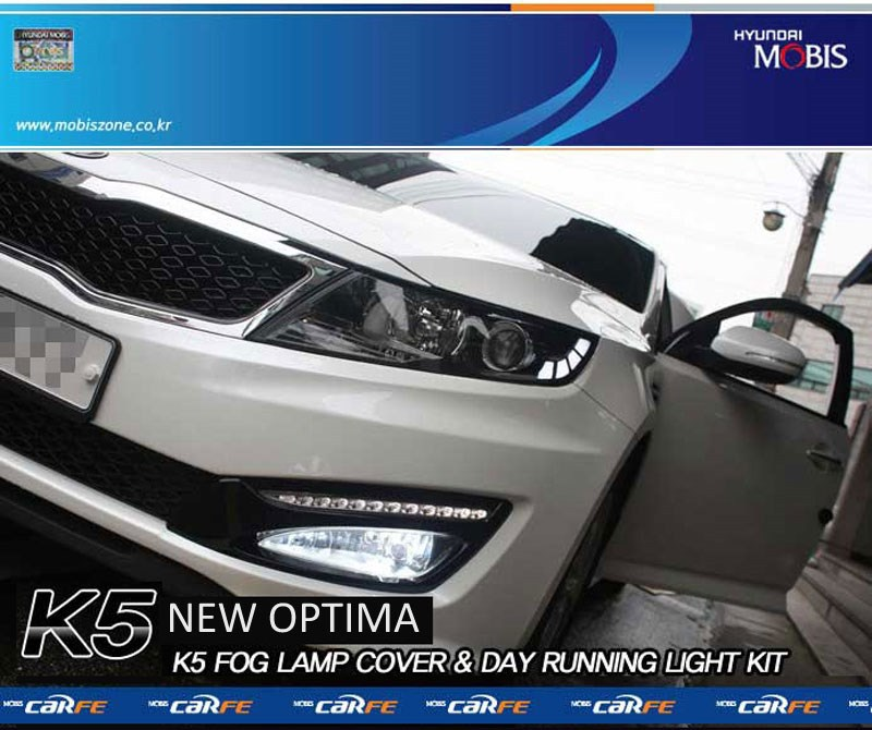 [MOBIS] KIA K5 / New Optima - Fog Lamp Cover & LED Day Running Light Kit(no.0186)