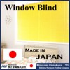 High quality and colorful venetian blind for indoor 25mm slats made in Japan