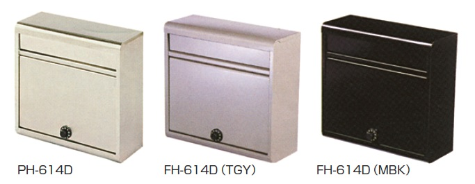 Outdoor Mailboxes For Apartments Wholesale, Outdoor Suppliers ...
