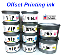 (0510) Korea Factory high quality printing uv offset ink