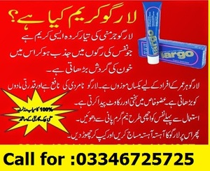 Largo King Size Super form penis Enlargement Cream.in pakista for men-Call-03346725725