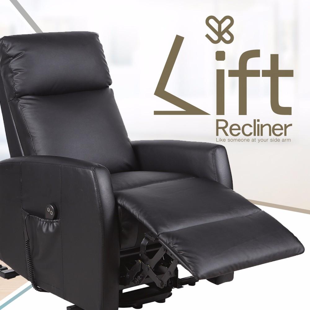 Adjustable Electric Recliner Elderly Lift Massage Chair