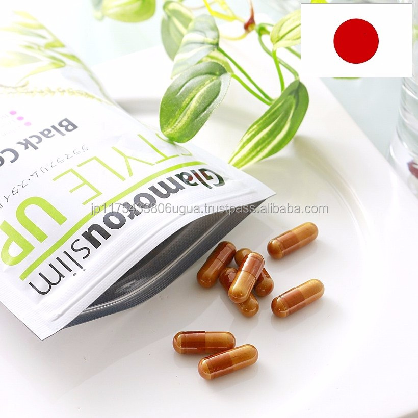 Japanese active food supplement for bust up with beauty-enhancing components