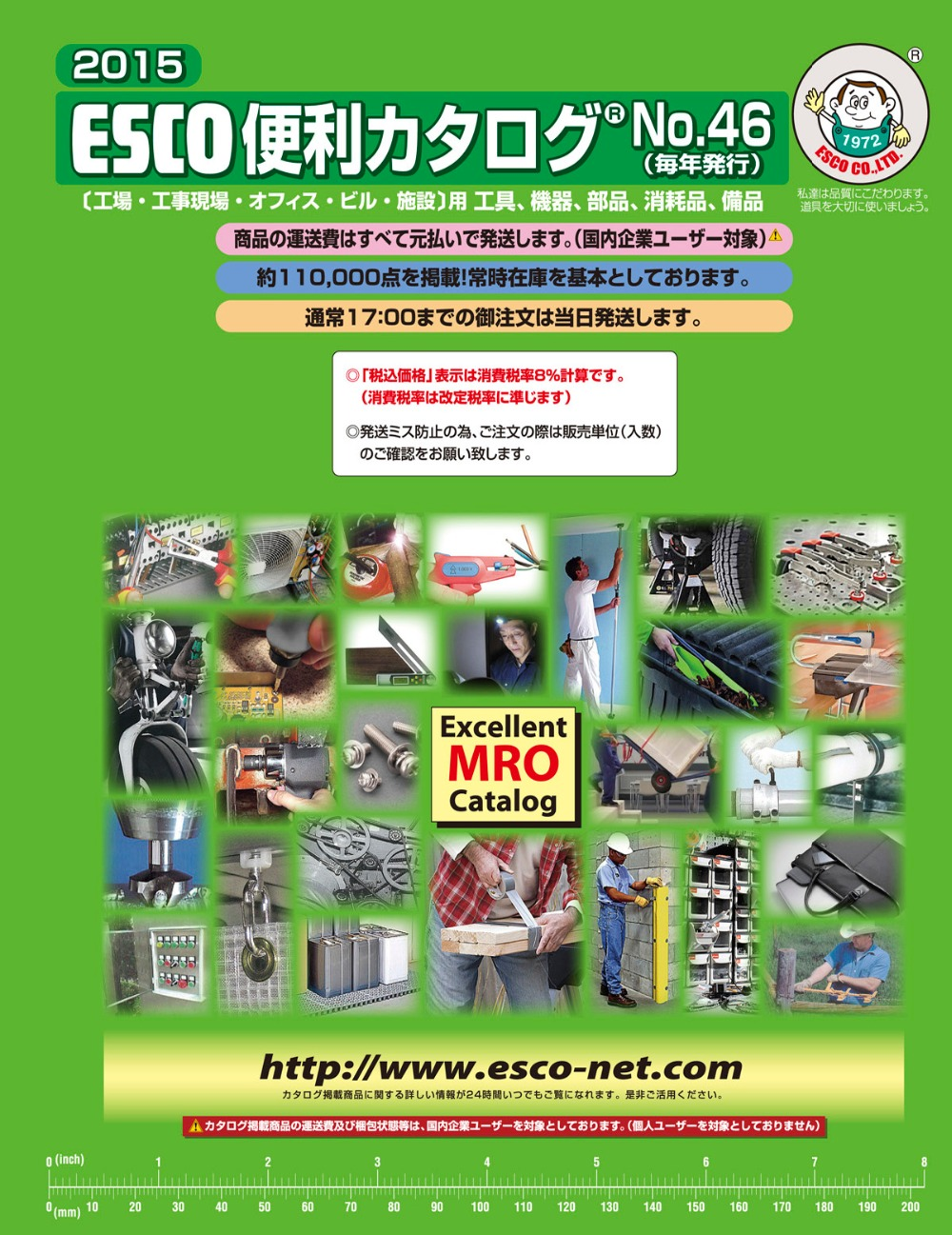Reliable Japan Office Supplies From Japanese Supplier At ...