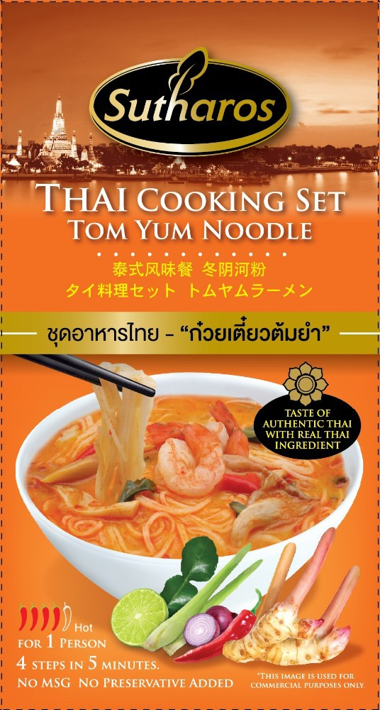 Thai Noodle Tom Yum Soup - Real Thai Ingredients