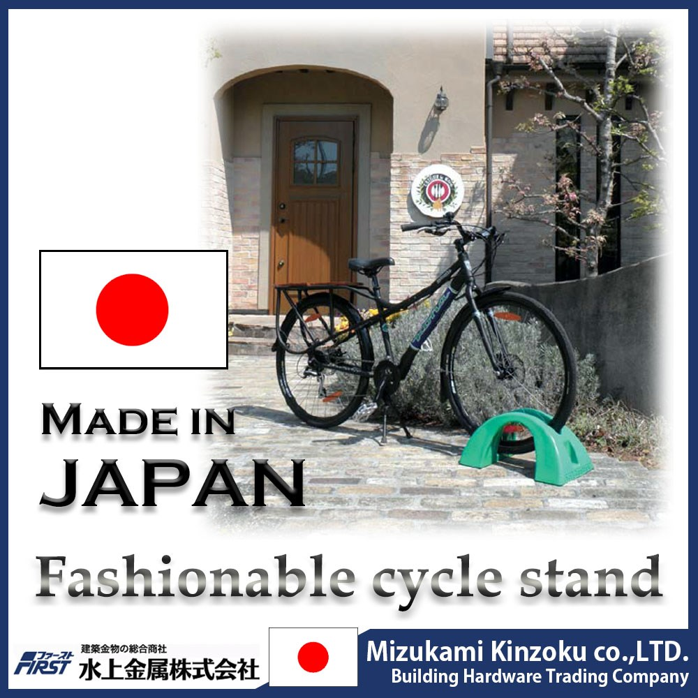 mother and baby bicycle parking rack made in Japan with excellent design to prevent from falling down by wind and contact