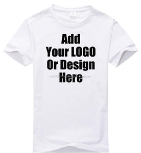 White round neck t-shirt with single colour loogo