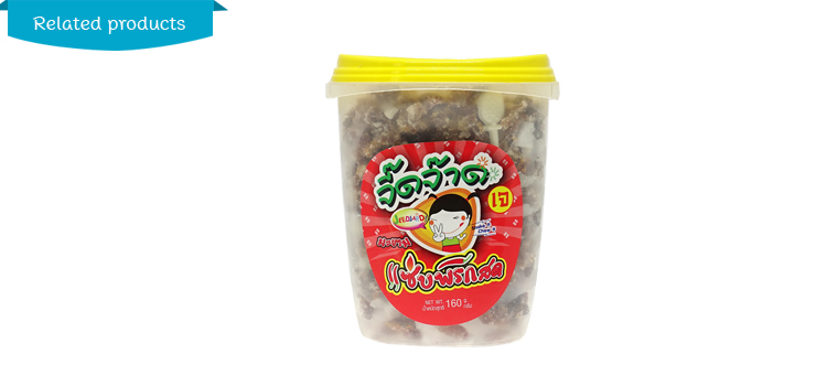 Super Spicy Tamarind Spiced Salty Sour Bulk 100% from Thailand