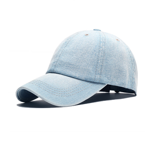 Baseball Cap Vintage,Unisex Spring Autumn 100% Cotton Solid Sports Visor Hat Distressed Washed Denim Baseball Cap