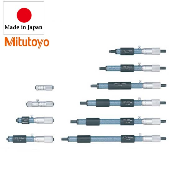Mitutoyo Tubular Inside MicrometersSERIES 133 - Single Rod Type