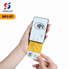 NFC RFID Smart Card Reader Pos Terminal