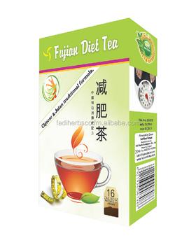 Fujian Diat Tee Buy Fujian Diat Tee Product On Alibaba Com