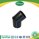 Agriculture purpose using HDPE fabricated pipe fitting elbow 45 degree high quality