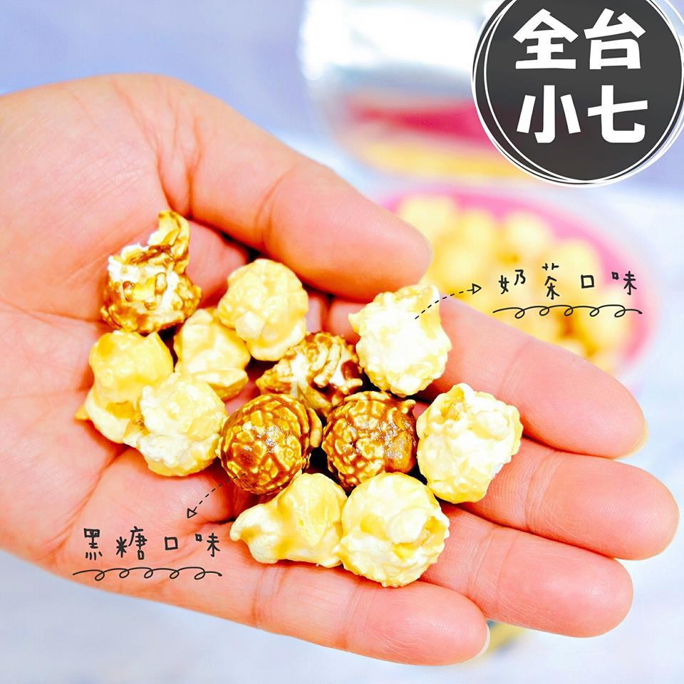 Taiwan snack food Pop - Smile Popping popcorn Bubble Tea Flavor Mushroom Type 90g Stand bag Snack Popcorn