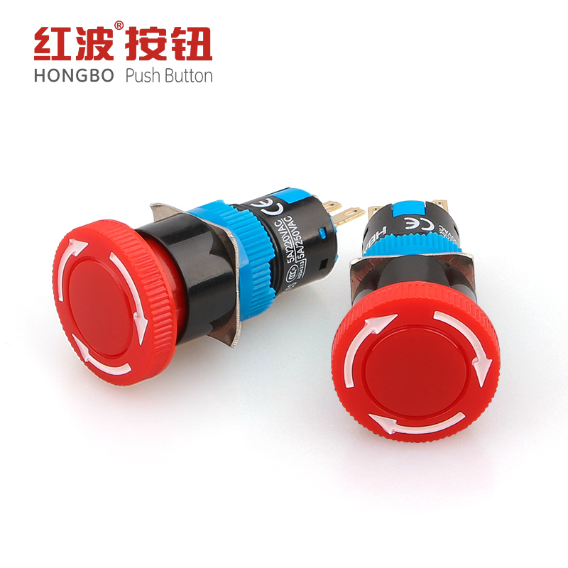 Hole 1.6 cm Red Small Head Emergency Stop Button Switch 3 Feet 1 NO 1 NC