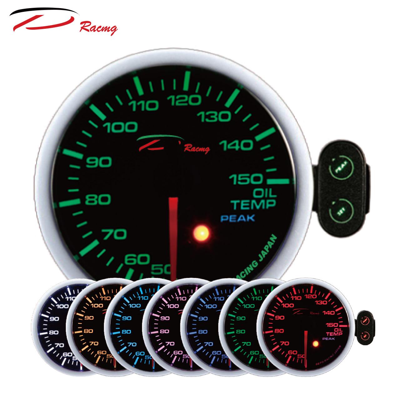 52mm 7-color Oil Temp Japanese Stepper Motor Auto Meter ...