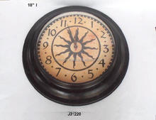 Vintage style Metal Wall clock with sun dial