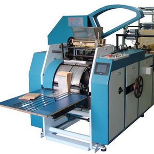 Paper Bag Making Machine For Sale - Fully Automatic Paper Bag Making Machine
