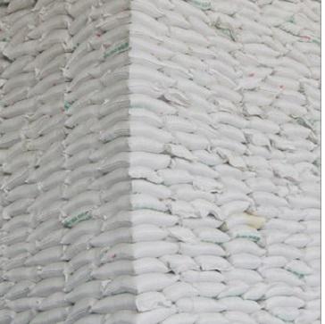 輸出品質ブラジル洗練された白糖 ICUMSA 45 、 100 、 150 、 600-1200 、ビート砂糖販売のため