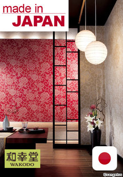 Made in Japan , Sangetsu Carta da Parati Decorativa, Beautiful Designs , Catalog Available, Wallpaper from Japan