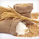 Ukrainian Wheat Flour Best Quality & Price