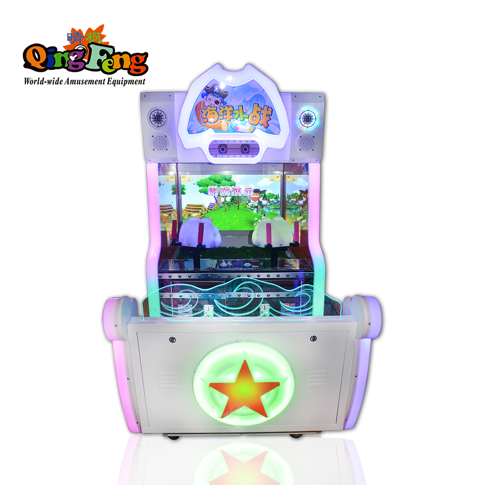 Qingfeng indoor coin operated shooting water redemption game machine sale for kids