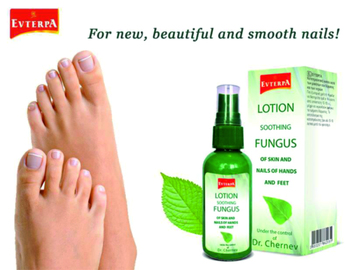 Antifungal Lotion For Nails And Feet,Heals And Removes Fungi And ...