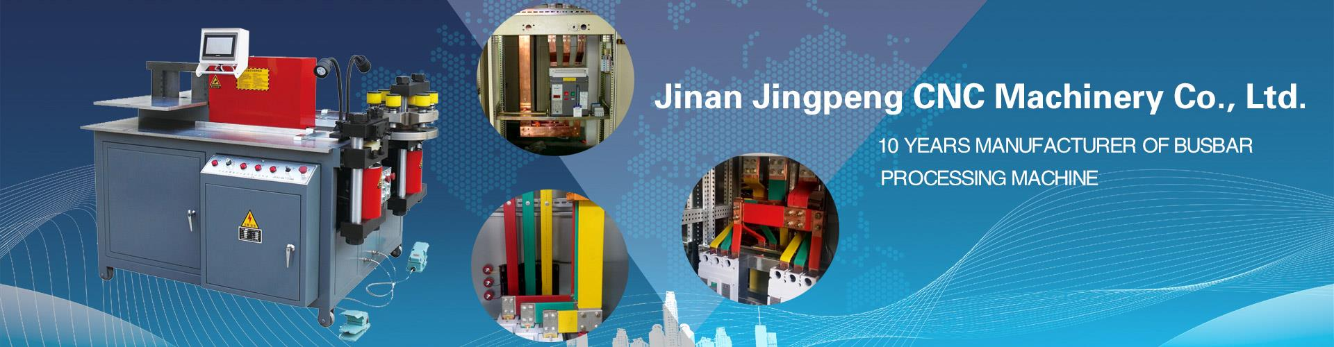 JINGPENG Banner 001