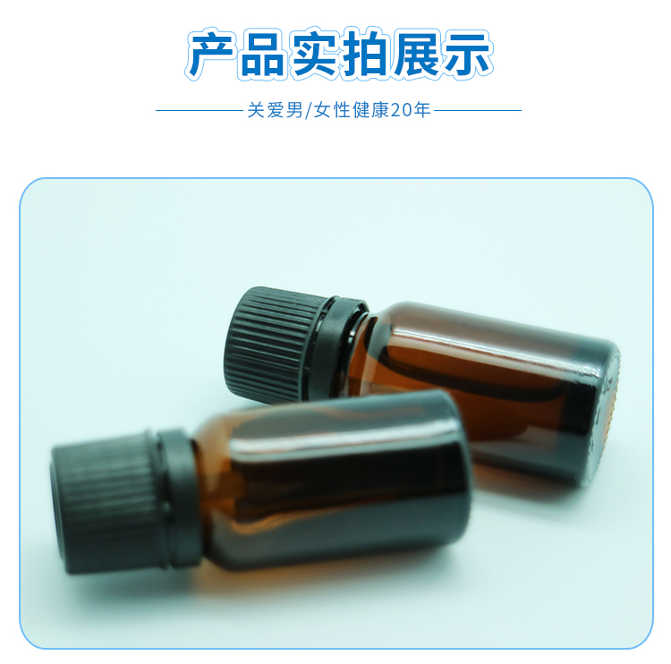 OEM Massage SPA Essential Oil