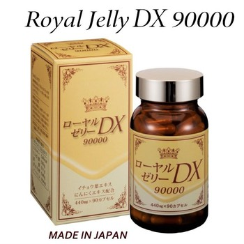 Royal Jelly DX 90000, 90 capsules made in Japan- Enriched with Gingko, Flavonoid, Vitamins. OEM available