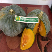 BEST QUALITY- LOWEST PRICE OF FRESH PUMPKIN!