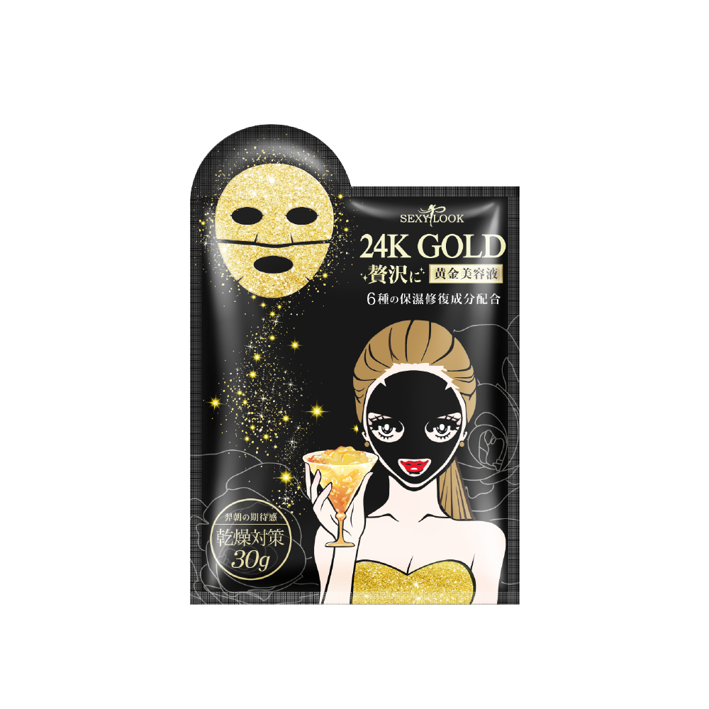 Sexylook 24 k hydratant collagène or masque noir