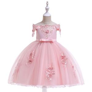 fc7e75f6738 Princess Dress 002