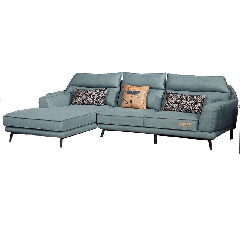 Latest Design Contemporary Sofa Set
