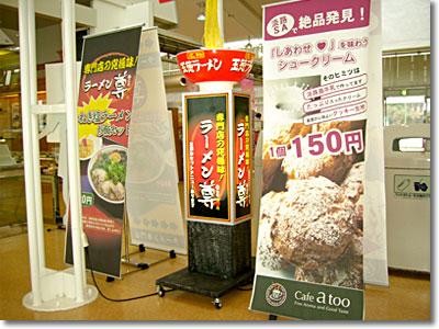 Japanese Restaurants Advertising Stand Looking For Distributors In  Australia School Bag Advertisement - Buy School Bag Advertisement Product  on