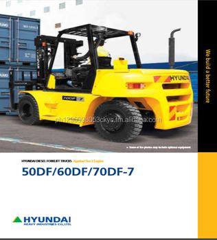 hyundai forklift buy diesel forklift manual forklift brand new rh alibaba com hyundai forklift manual pdf hyundai forklift manuals online