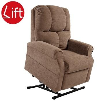Relaxing Ergonomic Lift Sofa Chair