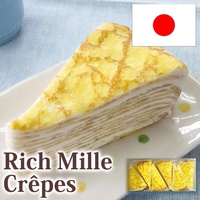 Delicious and best-selling frozen sector cake with high quality made in Japan