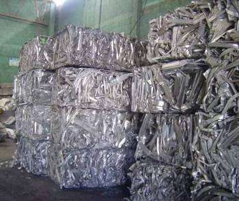 Aluminium Extrusion Scrap 6063 / 6060 - Buy Price Aluminum ...  Aluminium Extru...