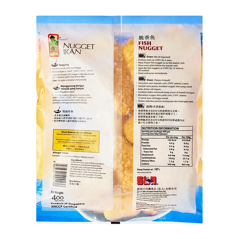 High Quality Singapore Nutrition Healthy Golden Fish Nugget
