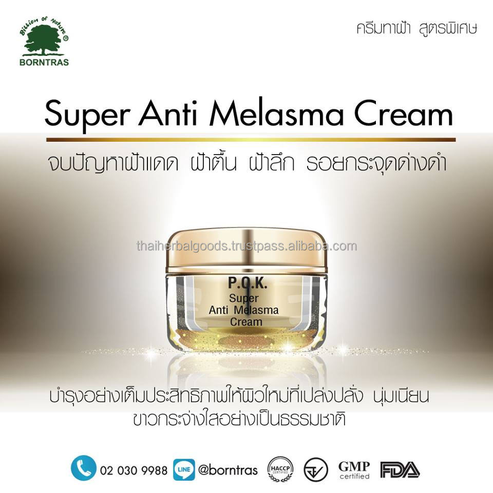 Super Anti Melasma Cream