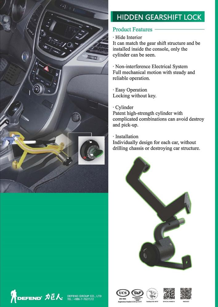 Gear shift lock of security car accessories with lock cylinders