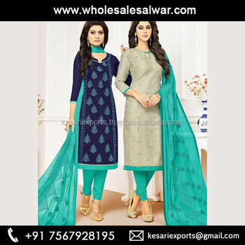 4849038a86 Eid Special Ready Made Chanderi Salwar Suits Collection With Two Top  Concept - Salwar kameez